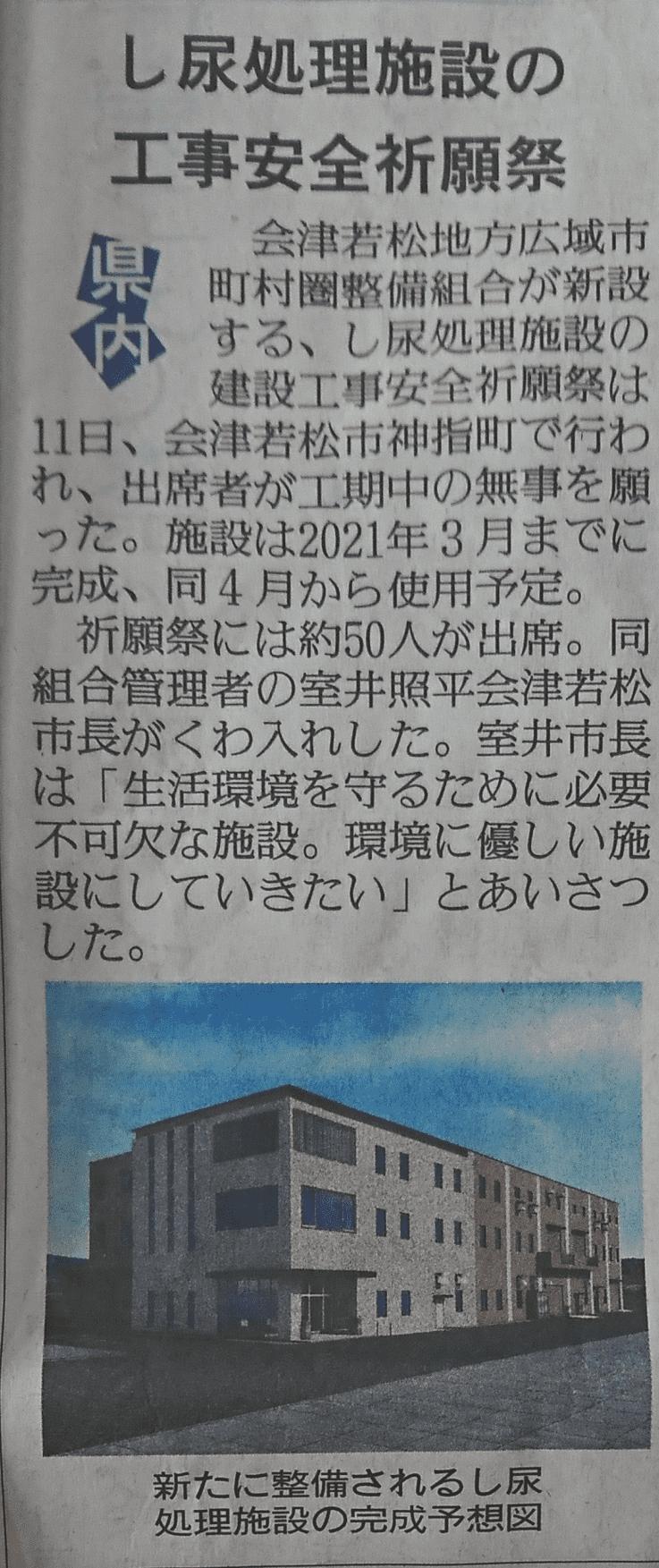 http://kyoritsu-doken.jp/files/libs/1301/20190412134944878.png